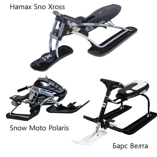 Инструкция по сборке снегоката барс